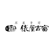 俵屋吉富 祇園店