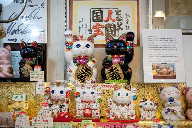 八坂 神社 招き猫