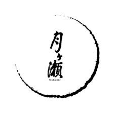 月ヶ瀬 祇園いちむら