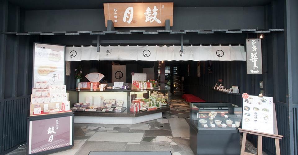 鼓月 祇園店