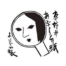 よーじや祇園店