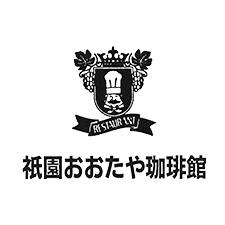 祇園おおたや珈琲館