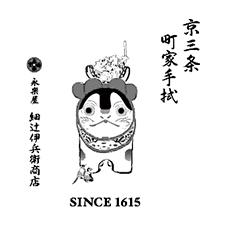永楽屋 細辻伊兵衛商店 祇園店