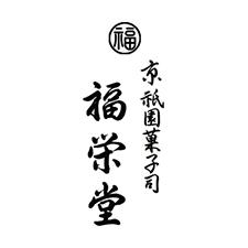 株式会社 壱銭洋食 福栄堂
