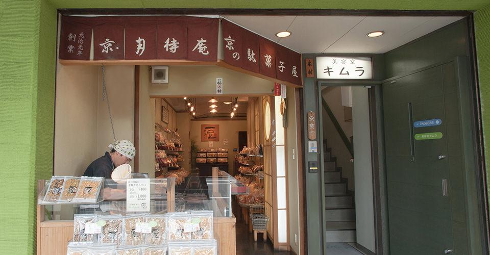 京・月待庵 祇園店