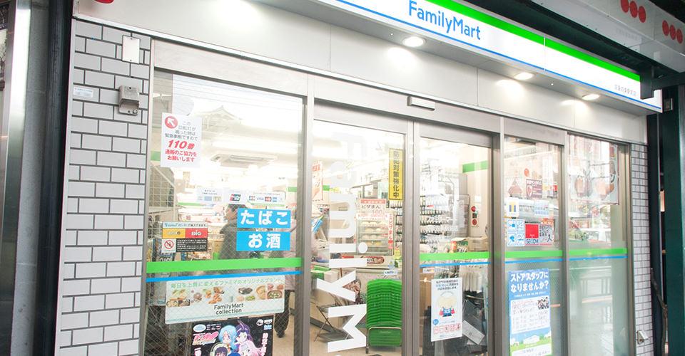ファミリーマート 京阪四条駅前店