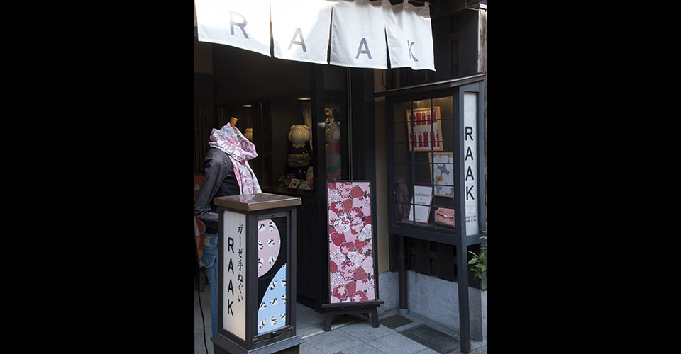 RAAK 祇園切通し店