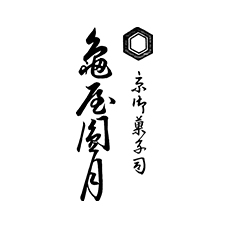 宮田圓月堂