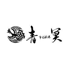 青冥 祇園店