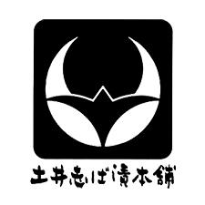 土井志ば漬本舗  祇園店 / 竈炊き立てごはん土井 祇園店