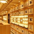 4_[広報用]祇園辻利本店茶箱ディスプレイ