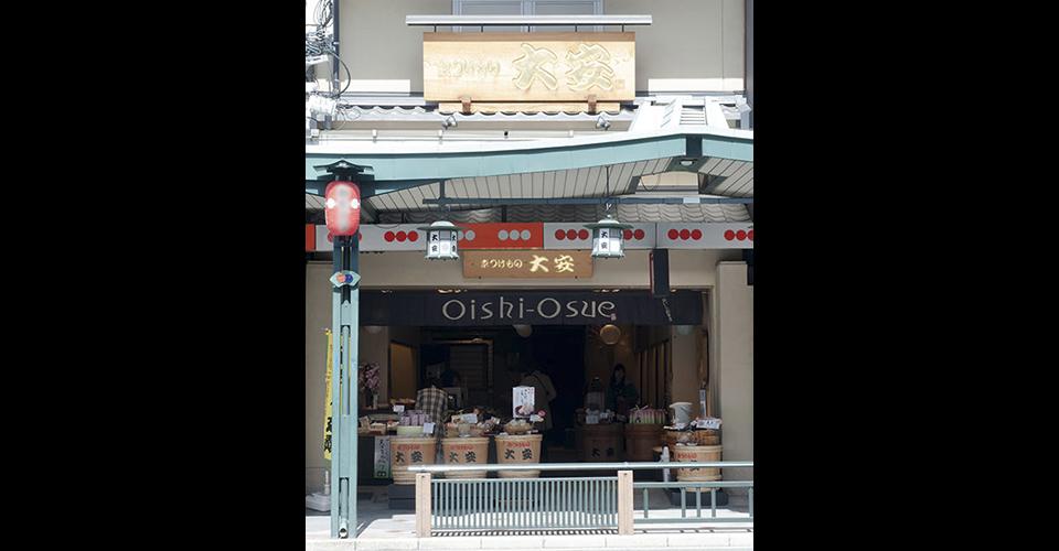 京つけもの 大安 祇園店