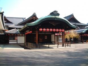 祇園甲部歌舞練場