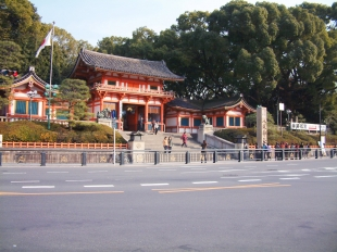 祇園石段下