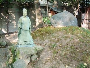 金比羅櫛塚