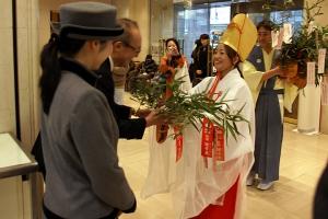 蛭子社祭祇園えべっさん福娘」の募集